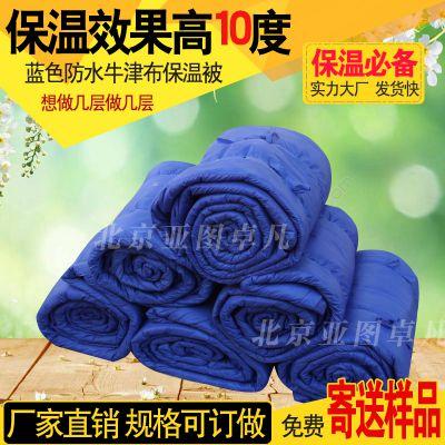 亚图卓凡公路养护毯装修包家具毛毯温室大棚保温被防寒毡