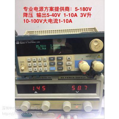 电动三轮车、电动自行车降压IC 110V转12V 110V转5V 替代MP4689 LM5017