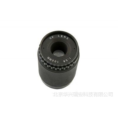 UV-100型全光谱紫外镜头