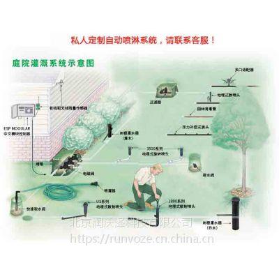 美国雨鸟100DVF电磁阀(24V)灌溉电磁阀