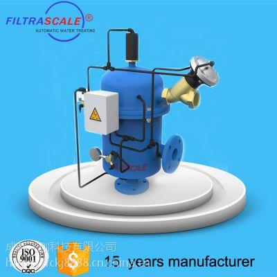成都飞创AF-200E电动吸式全自动过滤器/水动过滤器/电动过滤器/自清洗过滤器