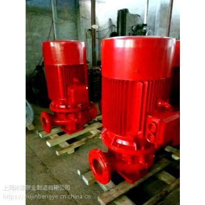 供应XBD12.5/40-125ISG高压消防泵电机功率/55kw立式消防泵消火栓泵