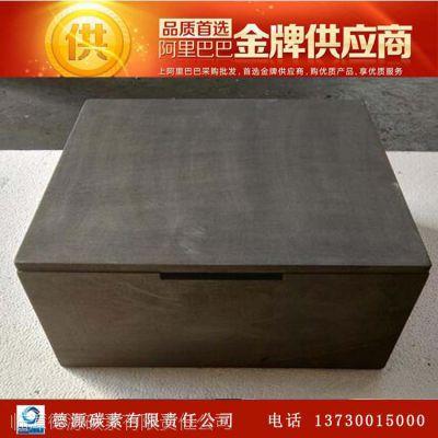 优质细颗粒石墨料盒