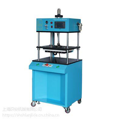 热铆机LK-RH1800塑料热熔热板机