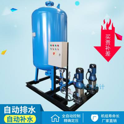 高楼层增压变频给水设备 自动供水变频给水装置 参数