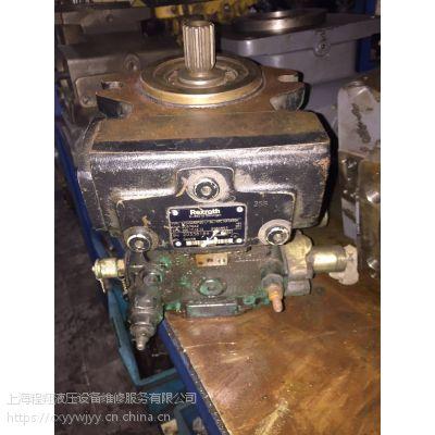 上海维修力士乐A10VG45液压泵厂家专业维修