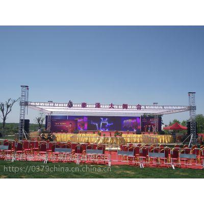 洛阳舞台桁架搭建 舞台桁架图片 舞台桁架租赁