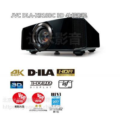 JVC X918BC 专业级家庭影院投影机
