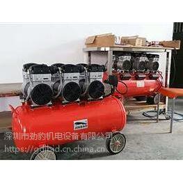 上海劲豹无油空压机型号SLH120功率2400w噪音42dB优质品牌实验室医用静音无油空压机
