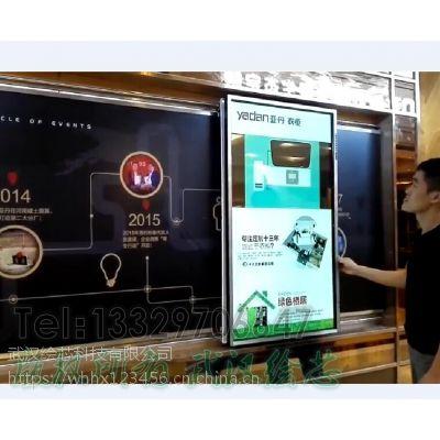 绘芯品牌移动多媒体 互动滑轨屏