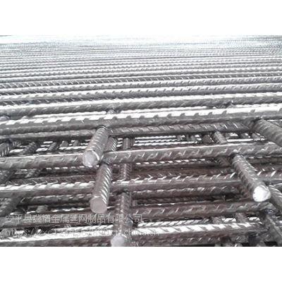 要找冷轧带肋钢筋网 带肋钢筋网片 请联系-冀增丝网