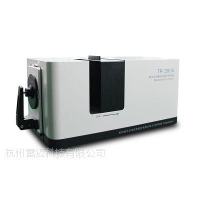 EVERFINE TR-3000透射反射光谱仪