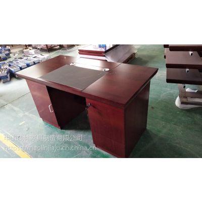 中山茂林家具单位职员桌公司单人办公桌电脑桌实木桌现货电脑台职员台
