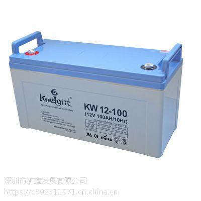 KWEIGHT矿鑫KW2V-100Ah阀控式密封免维护铅酸蓄电池 UPS电池太阳能路灯胶体电池