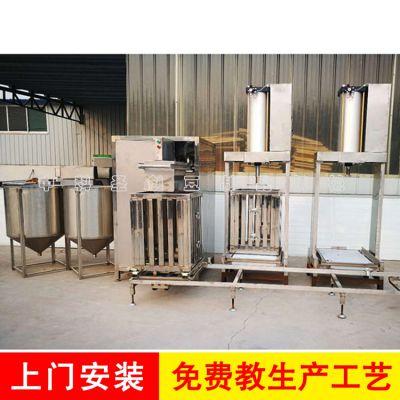 滁州豆腐干机器设备视频,自动豆腐干机生产厂家,包教技术中科圣创