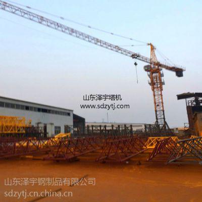 山东泽宇塔式起重机生产厂家欢迎来电咨询