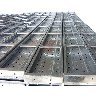 湖南钢跳板厂家 盛仕达Q235热镀锌钢跳板批发