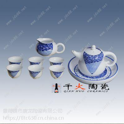 手绘陶瓷茶具订制厂家 开业礼品茶具套装