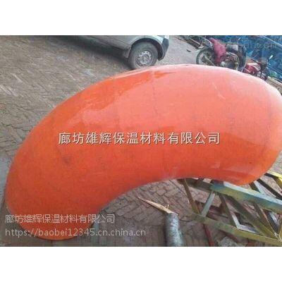【雄辉牌】新型连接管件700宽接口皮子/预制直埋保温管厂家