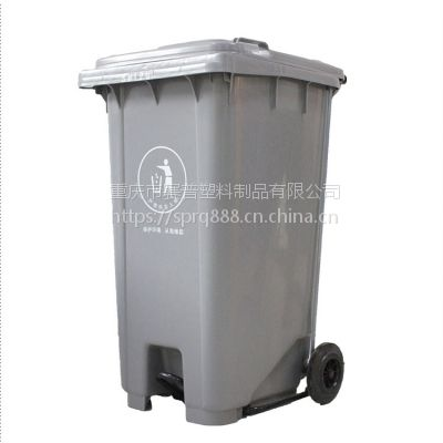 四川240L公园环保可移动塑料垃圾桶