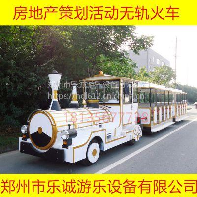 户外大型游乐设备仿古无轨火车 景区儿童电动观光车