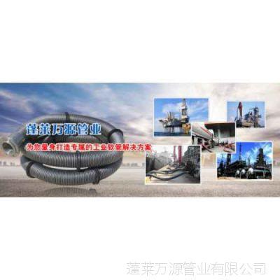耐油复合软管供应商