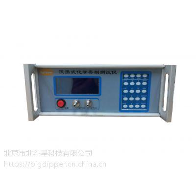 pBD5-CWD便携式化学毒剂探测仪
