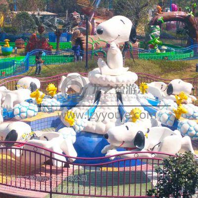龙之盈爆款新品大型专利游乐设备广场公园自控飞机类设备飞天史努比