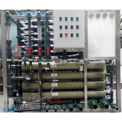 碧蓝环保(图),污水处理企业电话,浙江污水处理