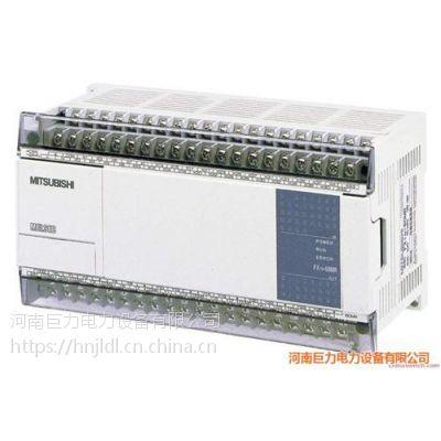 河南三菱PLC销售,FX3U-16MR三菱PLC,三菱PLC
