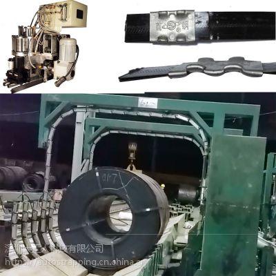 深圳大工人厂家直销低成本维护带锁扣镀锌卷打包 全自动穿孔或圆周式钢带打捆机