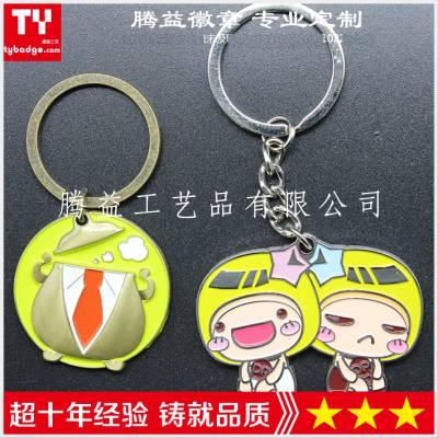 烤漆上色钥匙扣 彩印钥匙扣 滴胶吊牌 金属胸牌北京定制厂家
