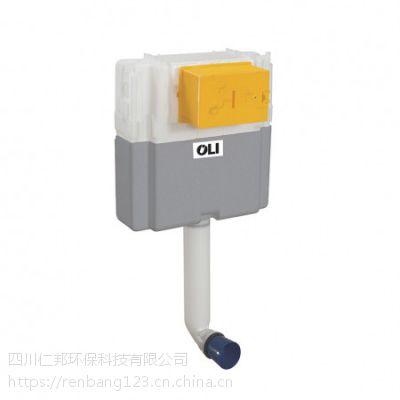 供应深圳进口欧杰特隐藏式静音马桶水箱OLI EXPERT PLUS