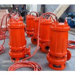 泵城直供-耐高温排污泵,140度电动高温排污泵