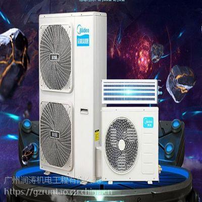 广州商用中央空调批发|广州中央空调|润涛机电(在线咨询)