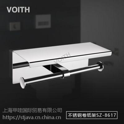 SZ-8617酒店擦手抽纸架厕纸盒批发直销高功率激光深穿透焊接技术