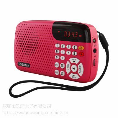 Rolton/乐廷 W105素材版插卡音箱迷你小音响收音机老人听戏机