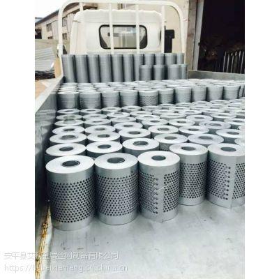 高品质033艾利不锈钢冲孔板厂,不锈钢冲孔网厂,不锈钢网孔板厂家