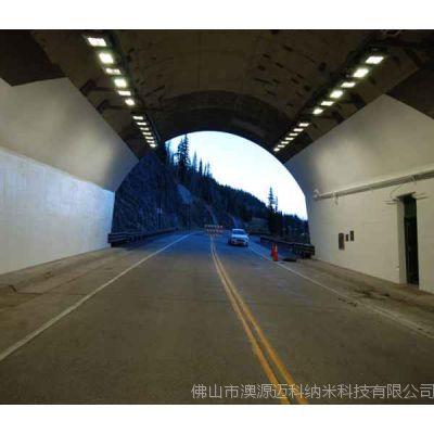 隧道混凝土纳米防护液