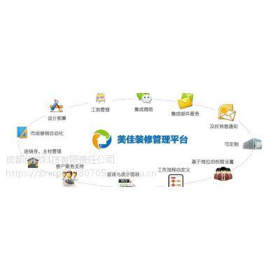 装饰软件材料库存优化导出功能