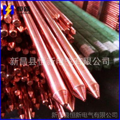 厂家直销镀铜接地棒 优质避雷针接地极接地桩 直径20*1.2