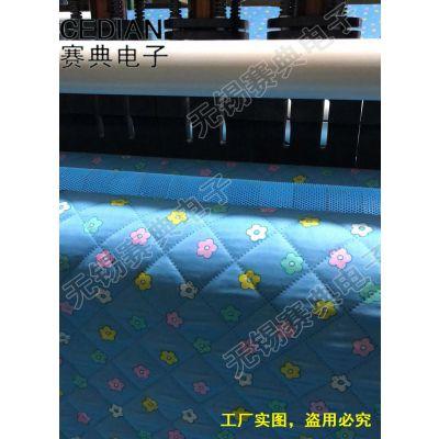 赛典现货超声波夹棉面料复合机 超声波裥棉机 复合压花机 ,支持定制