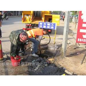 富阳渌渚镇工地污水管道清淤