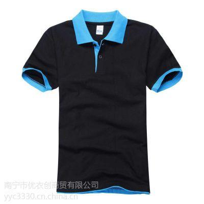 南宁定做工作服T恤衫印字印logo