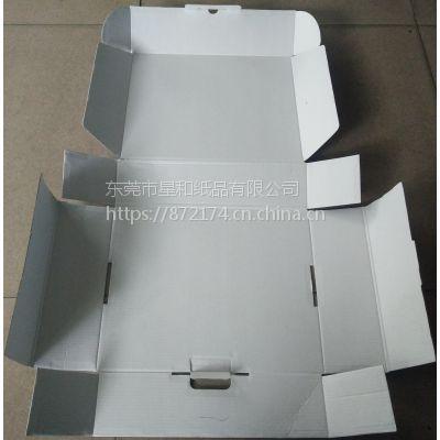 东莞洪梅飞机盒、深圳龙岗牛皮纸彩卡、塘厦瓦楞纸彩盒