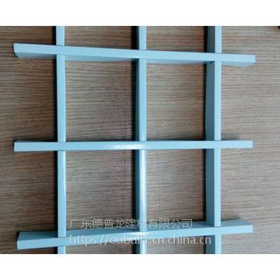 广东铝格栅吊顶规格