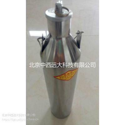 中西(LQS现货)不锈钢取样杯 500ml 型号:m404002库号:M404002