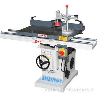 MXS5115A立式单轴镂铣机 木工立铣
