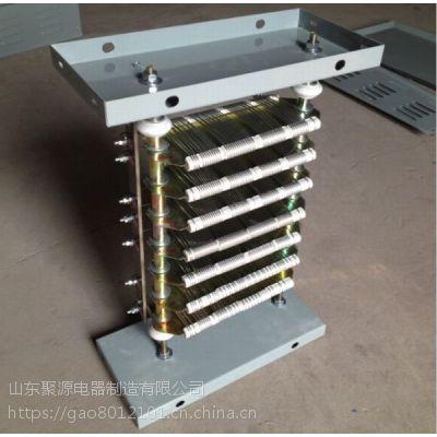 厂家直销''启动电阻器ZX10-280电阻器