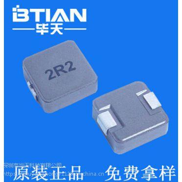 美磊代理|进口贴片屏蔽电感 MMD-12EZ-SERIES-V1